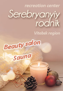 recreation center Serebryanyiy rodnik rest with comfort rest in Belarus recreation winter