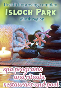 health-improving complex Isloch Park spa reсreation centeres in Belarus 2019