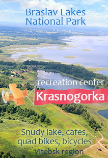 recreation center Krasnogorka recreation center of Belarus rest in Belarus summer 2020