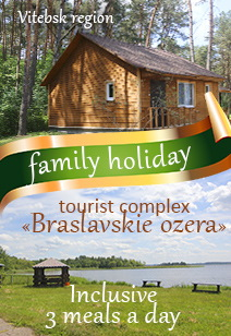 tourist complex Braslavskie ozera tours with 3 meals a day in the recreation centers of Belarus summer 2018