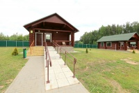 recreation center Leoshki - For disabled people - rampant